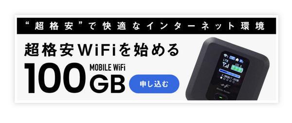 f:id:wakuwakusetuyaku:20210204121319j:plain