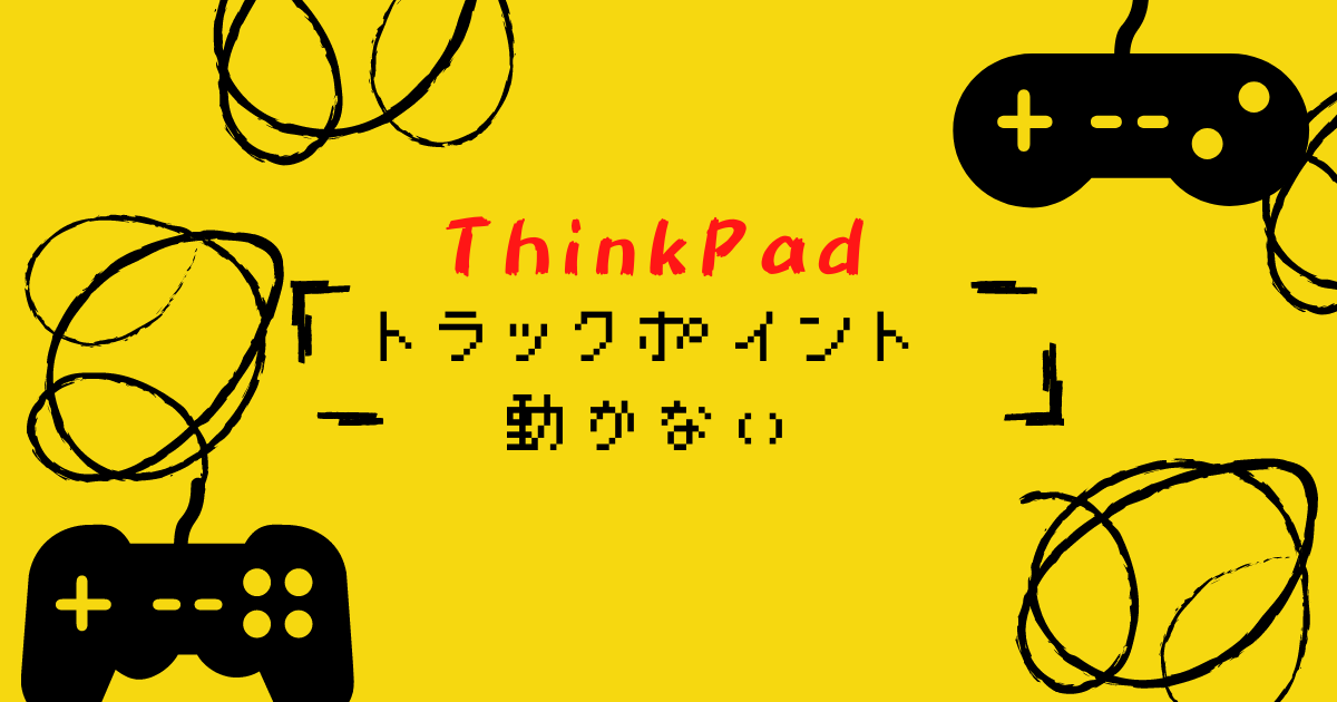 f:id:wakuwakusetuyaku:20210217153634p:image