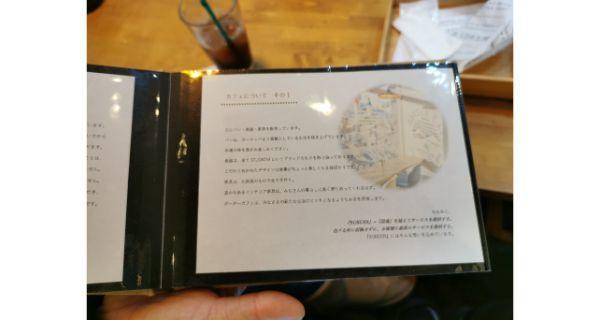f:id:wakuwakusetuyaku:20210221134536j:plain
