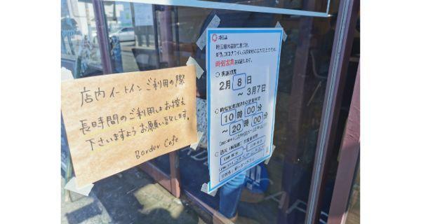 f:id:wakuwakusetuyaku:20210221134646j:plain