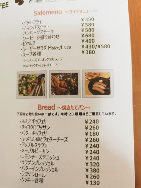 f:id:wakuwakusetuyaku:20210221195257j:plain