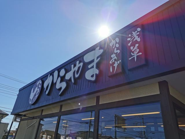 f:id:wakuwakusetuyaku:20210225120232j:plain