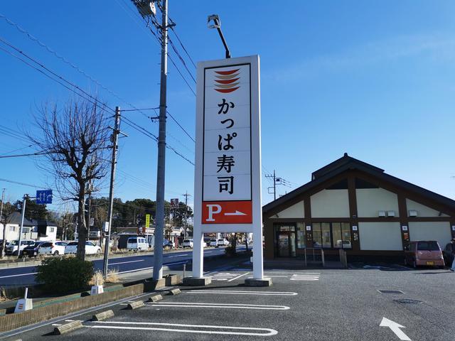 f:id:wakuwakusetuyaku:20210225120435j:plain