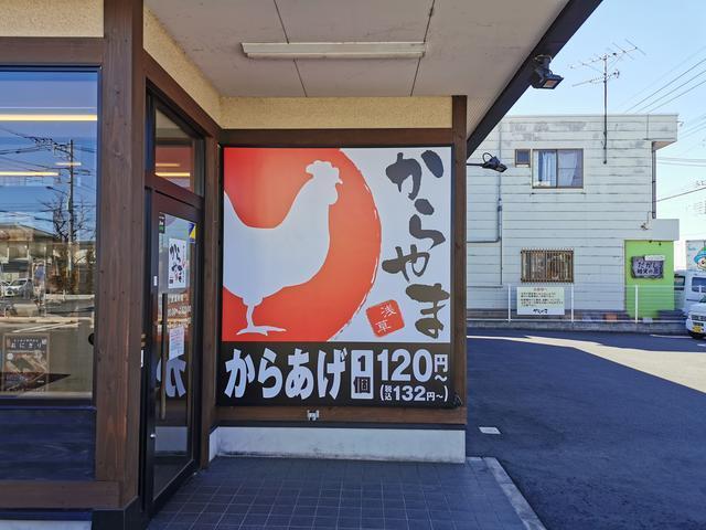 f:id:wakuwakusetuyaku:20210225120625j:plain