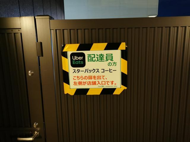 f:id:wakuwakusetuyaku:20210225120758j:plain