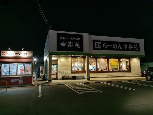 f:id:wakuwakusetuyaku:20210225120838j:plain