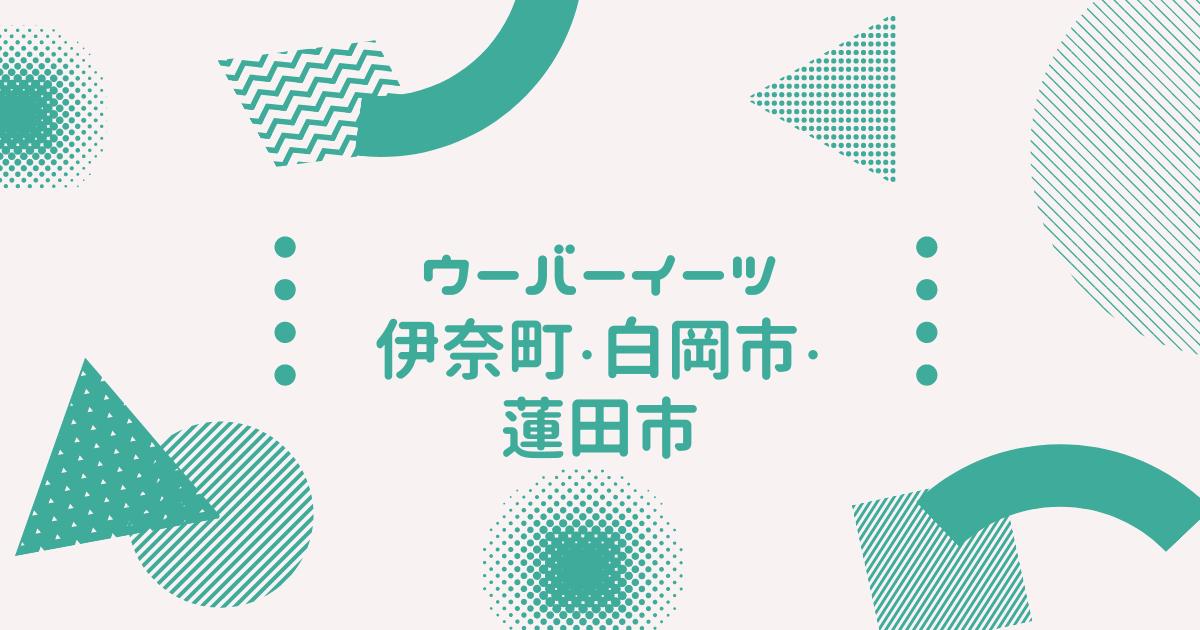 f:id:wakuwakusetuyaku:20210225121150p:plain