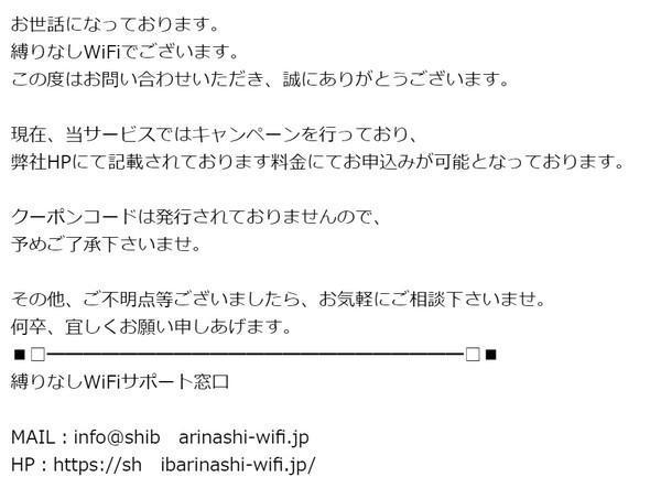 f:id:wakuwakusetuyaku:20210225151853j:plain
