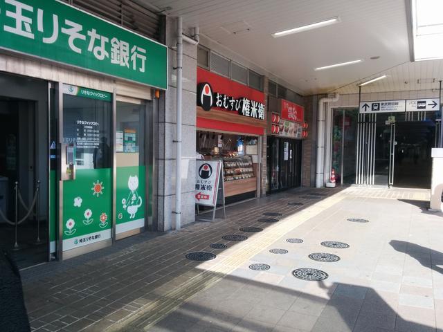 f:id:wakuwakusetuyaku:20210302171358j:plain