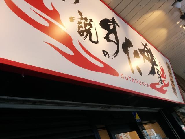 f:id:wakuwakusetuyaku:20210302171922j:plain