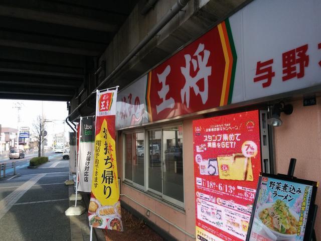 f:id:wakuwakusetuyaku:20210302172054j:plain