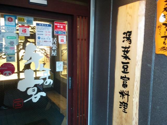f:id:wakuwakusetuyaku:20210302172129j:plain