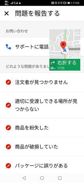 f:id:wakuwakusetuyaku:20210302172235j:plain