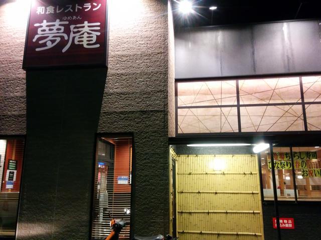f:id:wakuwakusetuyaku:20210302172414j:plain