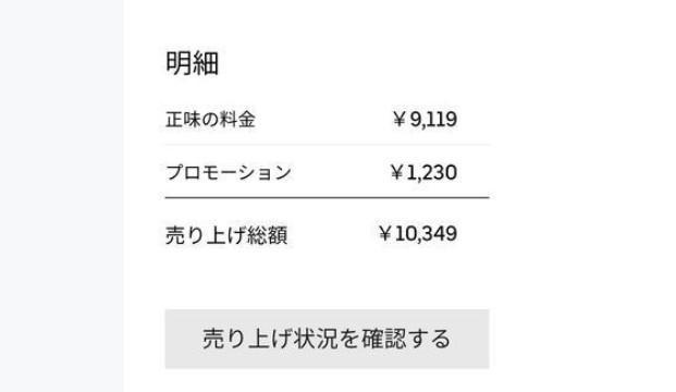 f:id:wakuwakusetuyaku:20210302172859j:plain