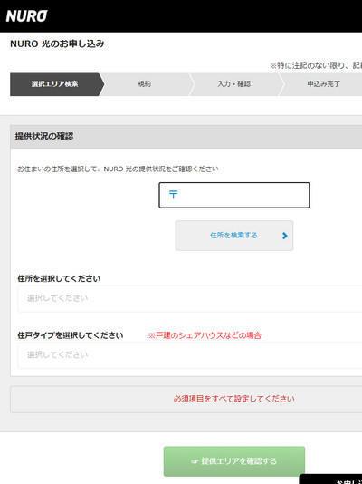 f:id:wakuwakusetuyaku:20210309145626j:plain