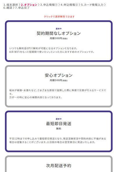 f:id:wakuwakusetuyaku:20210315150822j:plain
