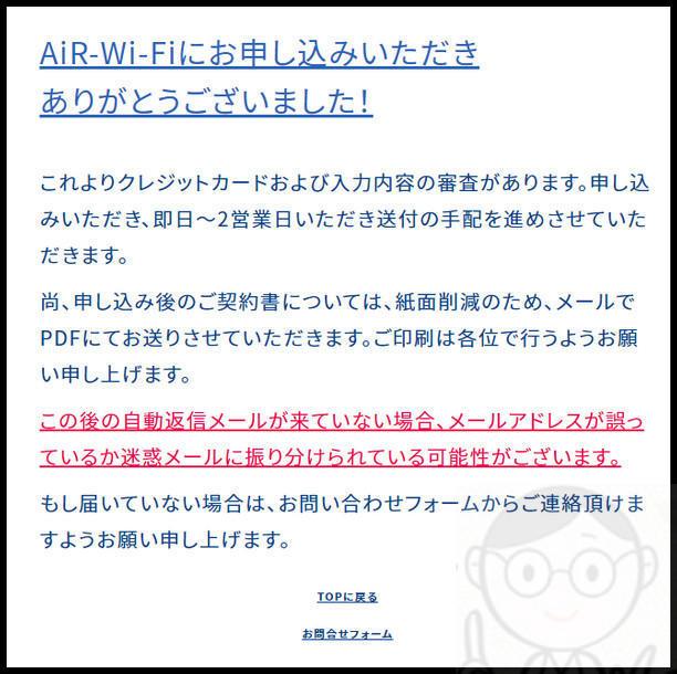 f:id:wakuwakusetuyaku:20210315151813j:plain