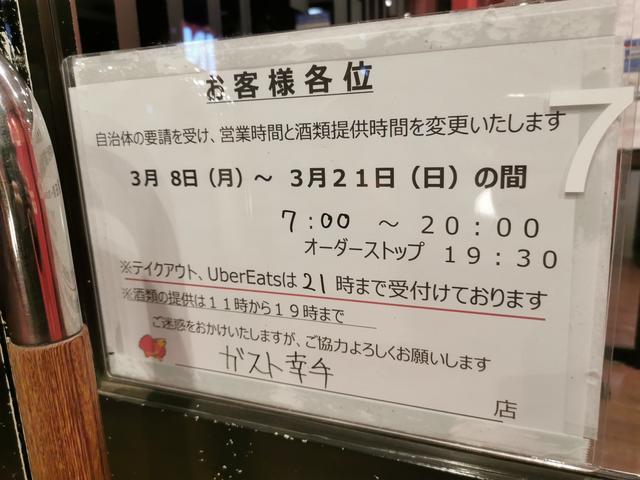 f:id:wakuwakusetuyaku:20210317084814j:plain