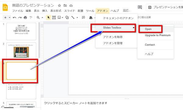 f:id:wakuwakusetuyaku:20210327111427j:plain