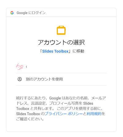 f:id:wakuwakusetuyaku:20210327111433j:plain