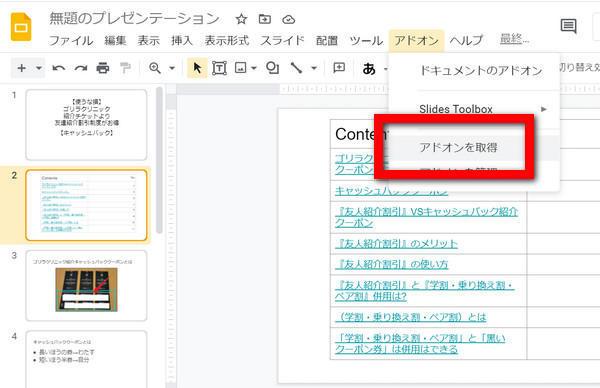 f:id:wakuwakusetuyaku:20210327111439j:plain