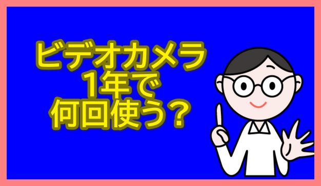 f:id:wakuwakusetuyaku:20210328133334p:plain