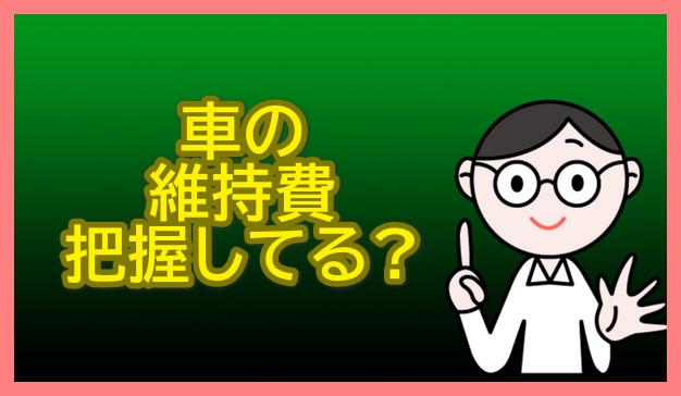 f:id:wakuwakusetuyaku:20210328133421p:plain