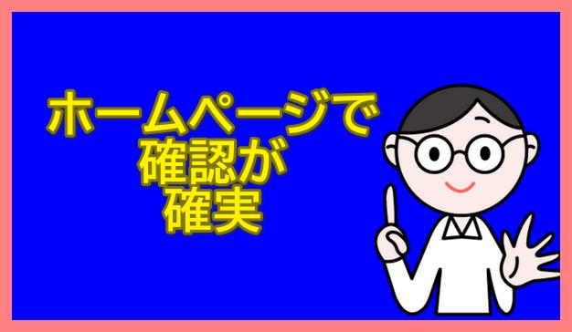眼鏡の男性キャラクターと文字