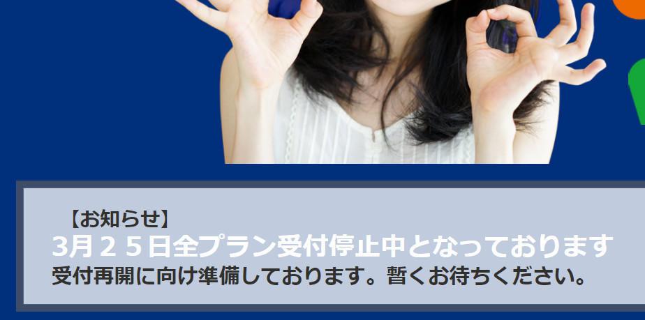 f:id:wakuwakusetuyaku:20210409180129j:plain