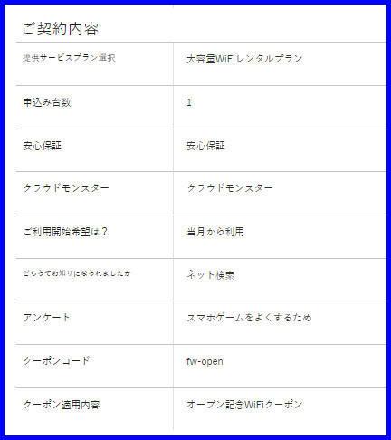 f:id:wakuwakusetuyaku:20210419084250j:plain