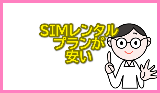 f:id:wakuwakusetuyaku:20210419162516p:plain
