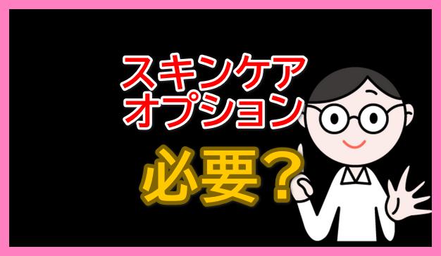 眼鏡のキャラクターと文字