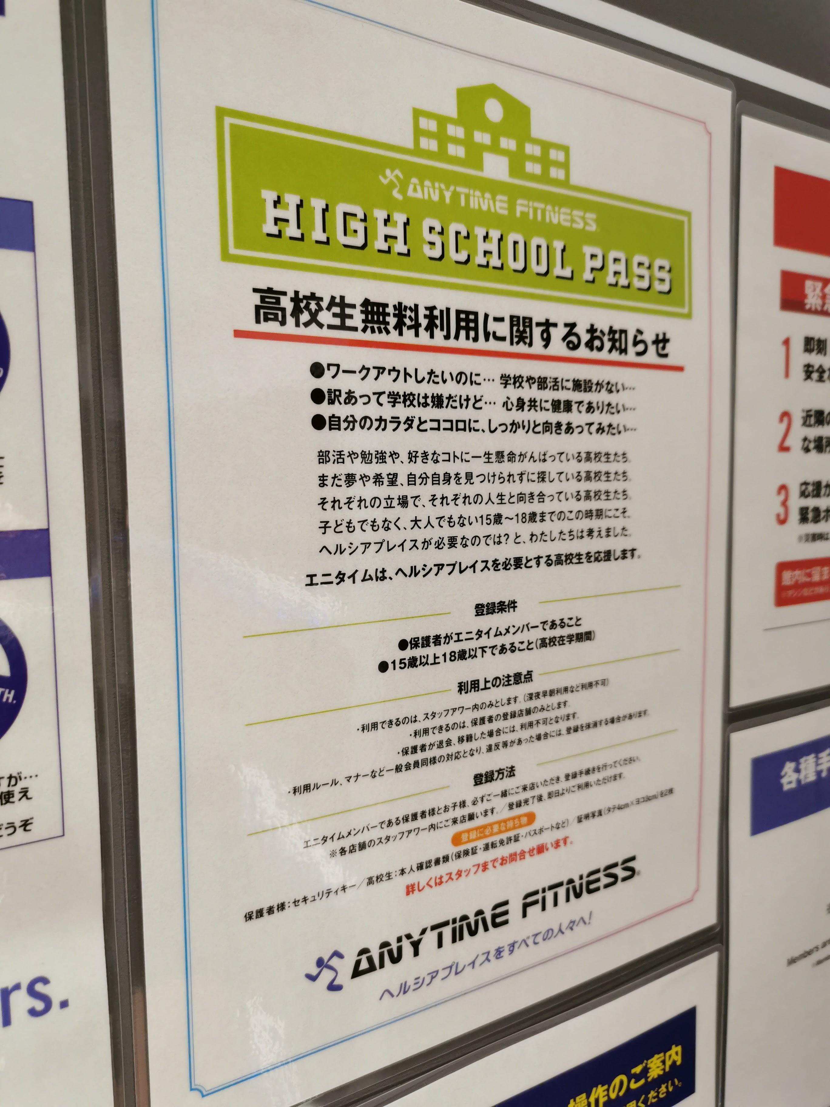 f:id:wakuwakusetuyaku:20210527171513j:plain