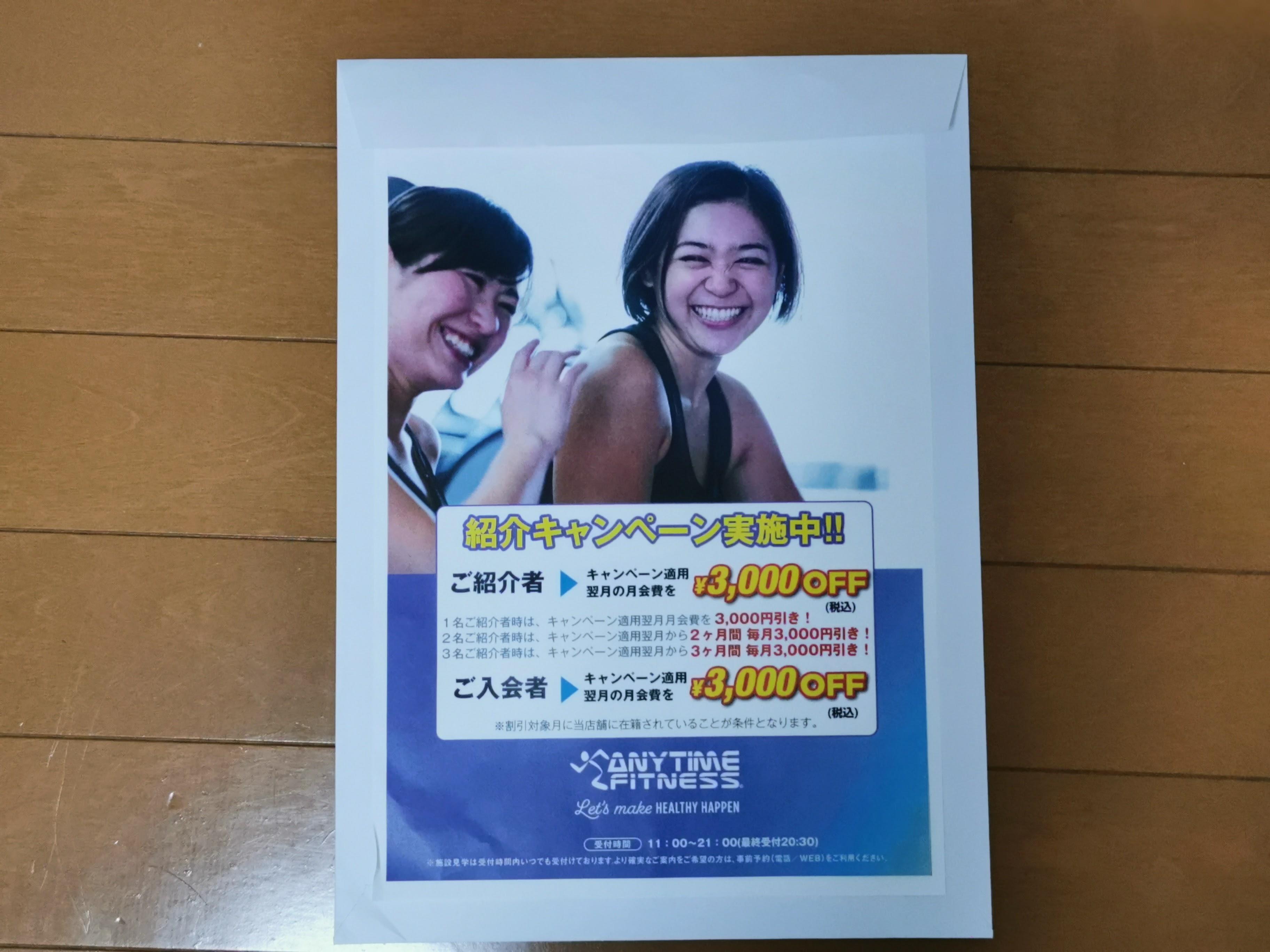 f:id:wakuwakusetuyaku:20210527171824j:plain