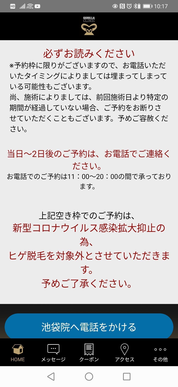 f:id:wakuwakusetuyaku:20210528104152j:plain