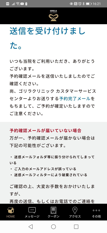 f:id:wakuwakusetuyaku:20210528162506j:plain