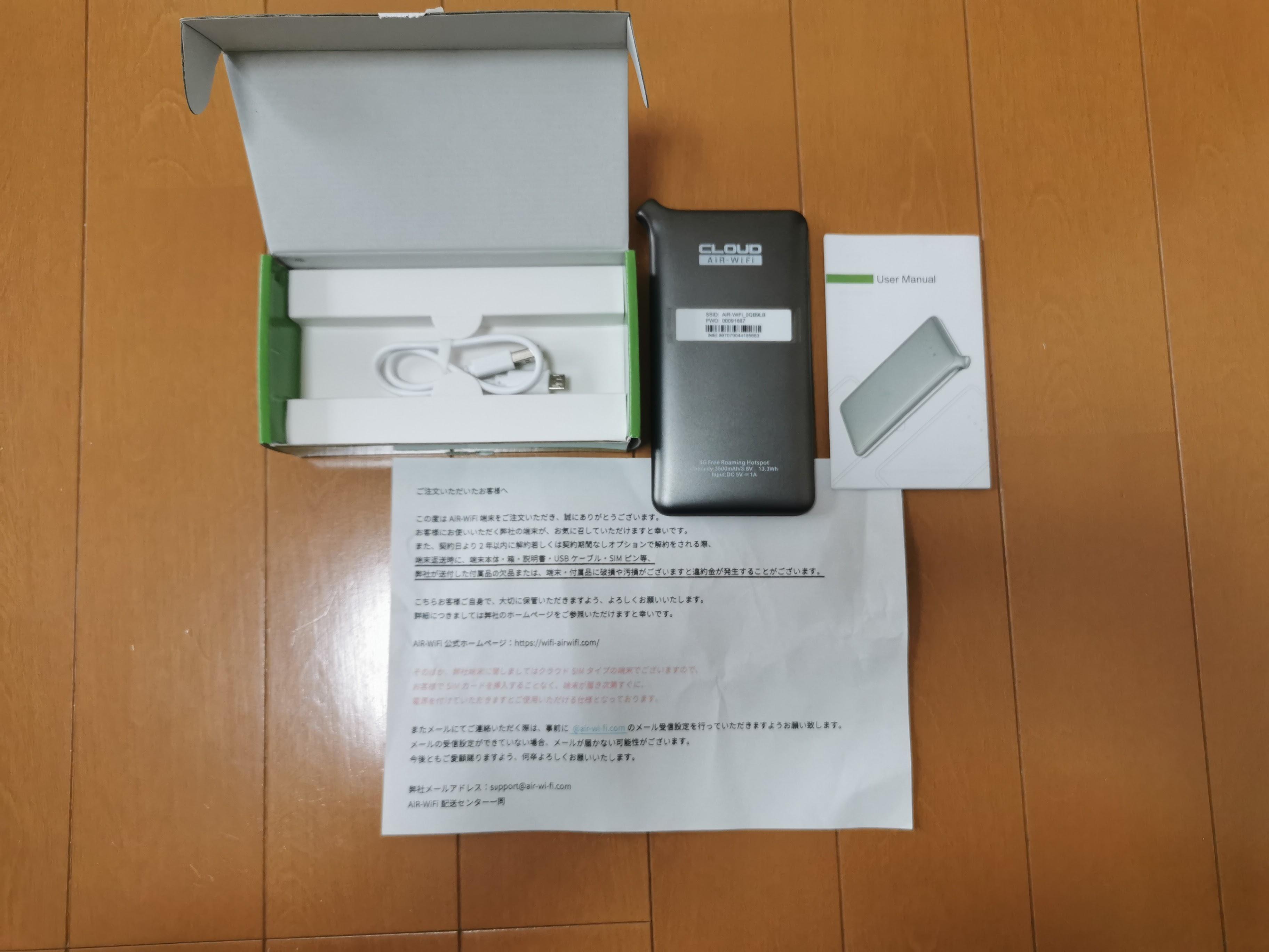 f:id:wakuwakusetuyaku:20210530171725j:plain