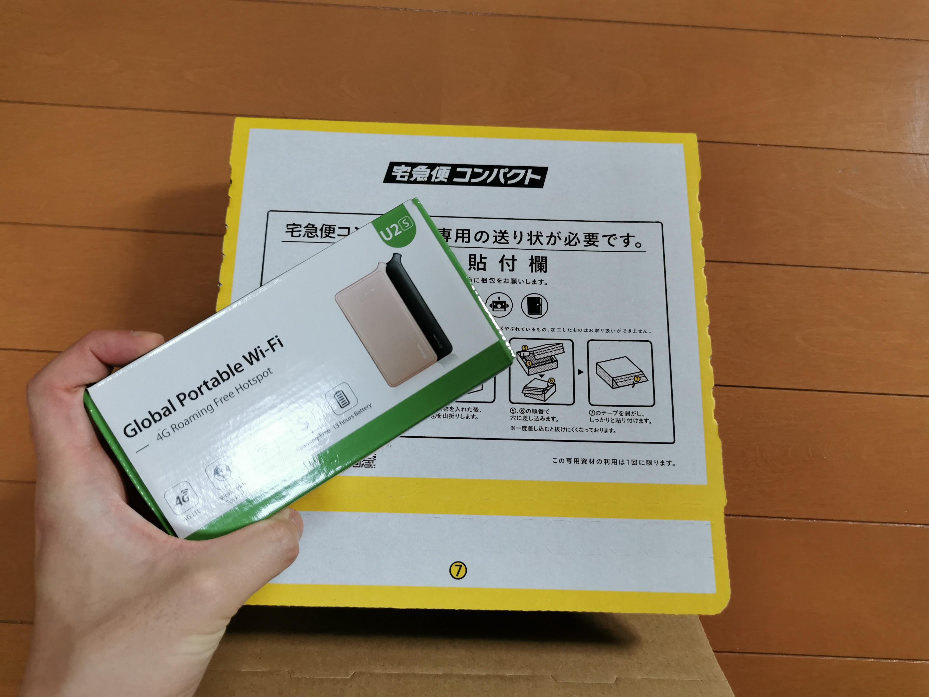 f:id:wakuwakusetuyaku:20210530171947j:plain