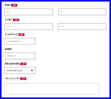 f:id:wakuwakusetuyaku:20210601222434j:plain