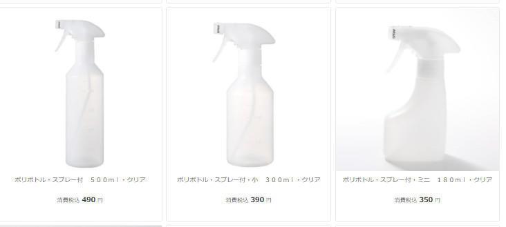 f:id:wakuwakusetuyaku:20210602212832j:plain