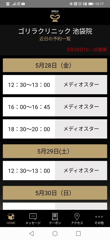 f:id:wakuwakusetuyaku:20210615164252j:plain