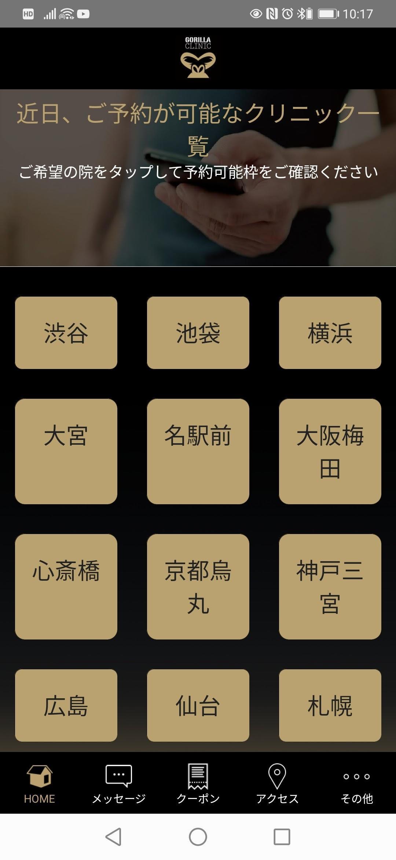 f:id:wakuwakusetuyaku:20210615164637j:plain