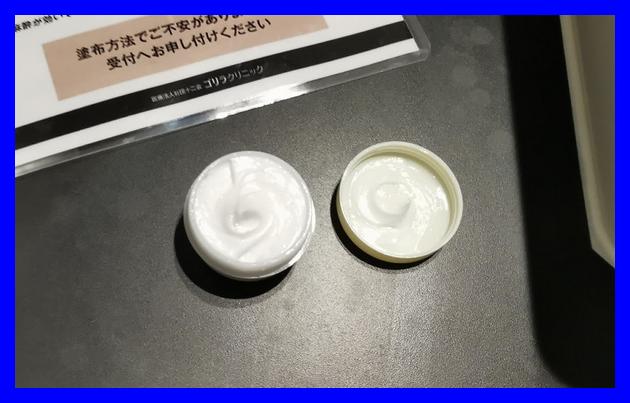f:id:wakuwakusetuyaku:20210713172824p:plain