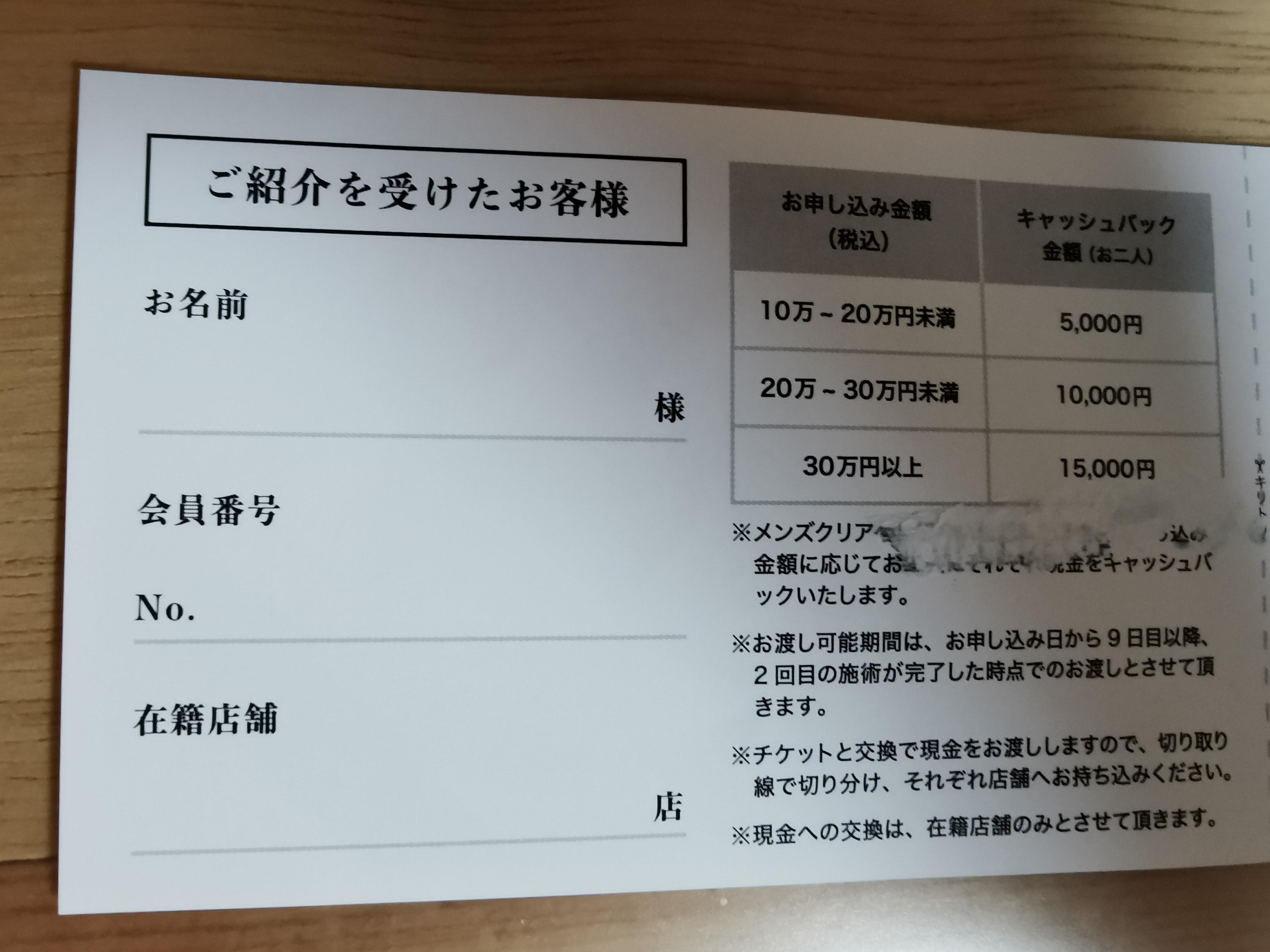 f:id:wakuwakusetuyaku:20210805154528j:plain