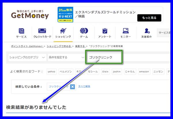 f:id:wakuwakusetuyaku:20210809133237p:plain
