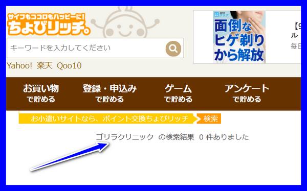 f:id:wakuwakusetuyaku:20210809133240p:plain