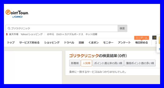 f:id:wakuwakusetuyaku:20210809133244p:plain