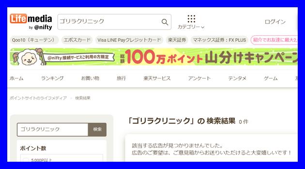 f:id:wakuwakusetuyaku:20210809133247p:plain