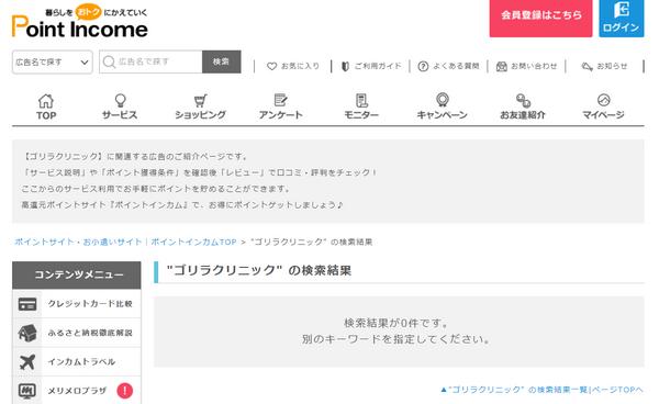 f:id:wakuwakusetuyaku:20210809133251p:plain